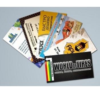 На что обратить внимание при заказе визиток