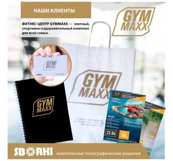 Успешное сотрудничество компании «Сборки» и сети элитных спорт клубов GYMMAXX