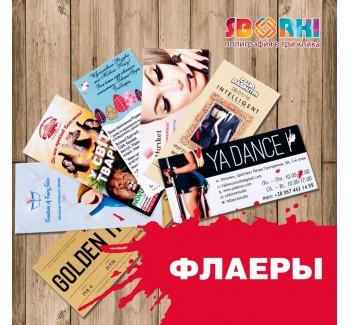 Заказать Еврофлаера в Сборки Киев.